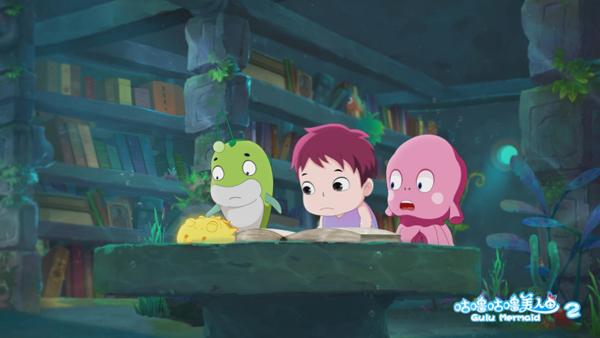 来自深海的勇气和感动咕噜咕噜美人鱼2影评